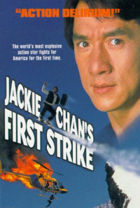 Police Story 4: First Strike Poster 1