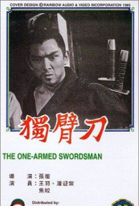 One-Armed Swordsman Poster 1