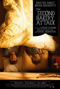 The Second Bakery Attack Poster 1