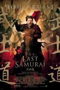 The Last Samurai Poster 1