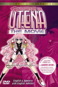 Revolutionary Girl Utena: The Movie Poster 1
