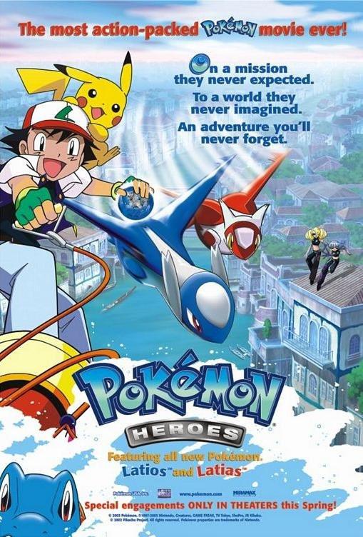 Watch Pokemon Heroes On Netflix Today Netflixmovies Com